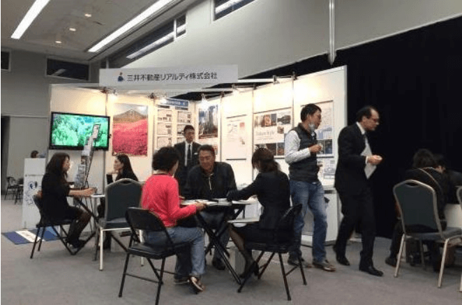 Participation at the Japanese Real Estate Investment Exhibition for Taiwan's Investors