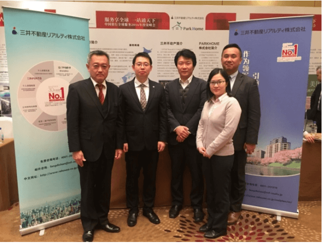 Bank of China's Real Estate Investment Exhibition